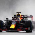F1: Bejelentették, ekkor jön a Red Bull nagy ígérete