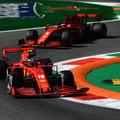 F1: Beröffent az idei Ferrari, megvan a bemutató időpontja
