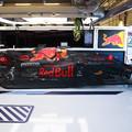 F1: Félmilliárdba kerül a Red Bullnak a Verstappen-Hamilton baleset