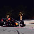 F1: Verstappen az élen a szahíri időmérő előtt