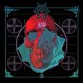 Alignak: Triptych Vision 1 EP ajánló