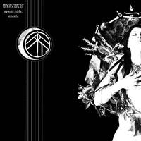 Wolvserpent: Aporia: Kala: Ananta EP ajánló
