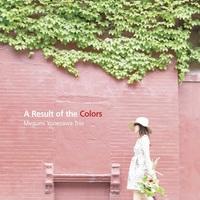 Megumi Yonezawa Trio: A Result of the Colors ajánló