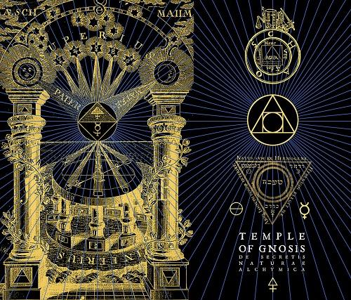 temple_of_gnosis.jpg