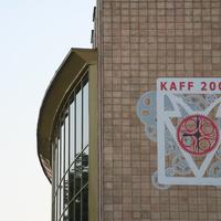 KAFF 2009 (beszámoló)