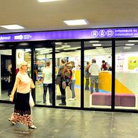 BKK: Ügyfélközpontot tervezünk Csepelre a Szent Imre térre, várhatóan még ebben az évben!