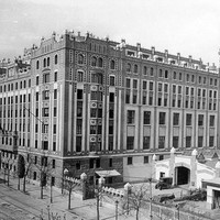 A Budai Postapalota az 1920-as évek végén