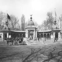 Az Állatkert főbejárata a századelőn