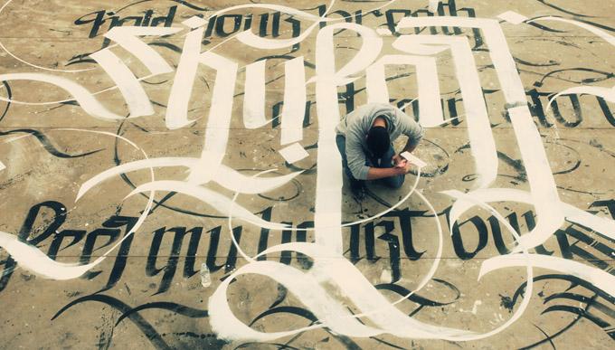simon-silaidis-urban-calligraphy-skyfall-01.jpg