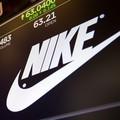 A digitális stratégia győztese - A Nike Inc.