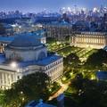 Az Ivy League iskolák gazdagságának kulcsa: az egyetemi alapítványok