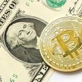 Lesz-e igazi pénz a Bitcoin?