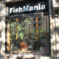 A hét kirakata - Fishmania Horgászcentrum