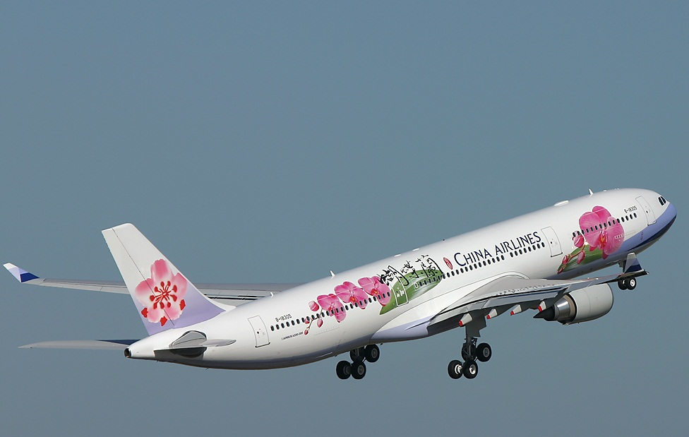 china-airlines.jpg
