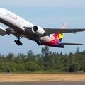 Nem tér vissza nyáron Budapestre az Asiana Airlines