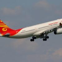 Hainan Airlines, új útvonalak Tel Aviv-ba és Manchester-be!