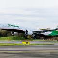 Változás az EVA Air bécsi járatainál!