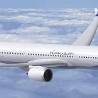 A350-re vált a tajvani China Airlines Bécsben!