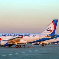 Perm és Budapest között indulhat közvetlen légi járat!