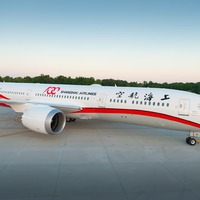 A Shanghai Airlines színeiben fog Budapestre repülni a China Eastern Airlines!