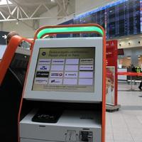 Újra nagy forgalomra figyelmezteti utasait a Budapest Airport!