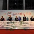 Íme a China Eastern két új kínai járatának menetrendje!