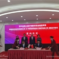 A budapesti reptér lesz a kínai légi teherforgalom új európai elosztó központja