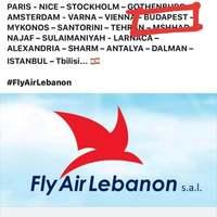 Libanoni startup légitársaság jönne Budapestre?