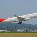 Bejött a prágai járatnyitás a Hainan Airlines-nak!