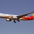 Cargo járatokat üzemeltet a Hainan Airlines Budapestre
