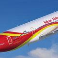 Újabb közvetlen kínai járat bejelentése van láthatáron!