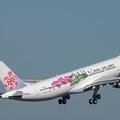 Prágai járat indítását tervezi a China Airlines