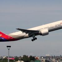Charter járatokat indít Budapestre a koreai Asiana Airlines!