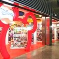 Új és kibővült üzleteválasztékkal indítja a nyarat a Budapest Airport!