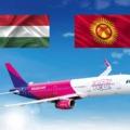 A kirgizisztáni piacra vetett szemet a Wizz Air!