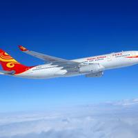 A Hainan Airlines belgrádi járatot indít