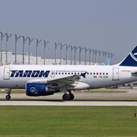 Bezárhat a TAROM budapesti irodája?