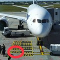 Ma már Ferihegy is alkalmas a menetrendszerinti A380-as gépek fogadására!