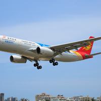 A Hainan Airlines leányvállalata indíthat járatokat Zágrába!