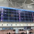 Teljesen megújultak a repülőtéri kijelzők!