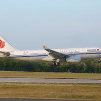 Lecsökkenti budapesti járatainak számát az Air China!