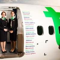 Bejelentették hivatalosan is az új Nantes-Budapest járatot!