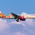 Budapest és a kínai Sanya városa között indul légi járat!