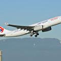 A China Eastern is szívesen repülne Hszianba Budapestről!