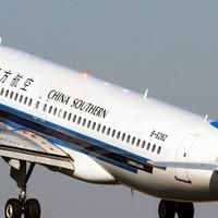 Tbiliszi felől jönne Budapestre a China Southern Airlines?