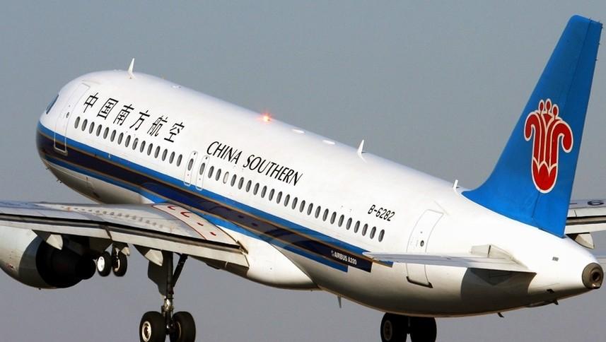4f445ee8a716b_china_southern.jpg