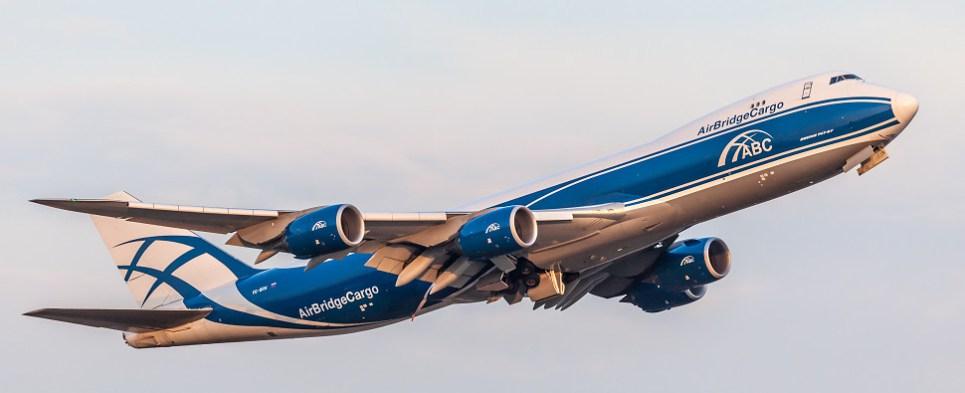 airbridgecargo-has-continued-growth-plans-for-2016.jpg