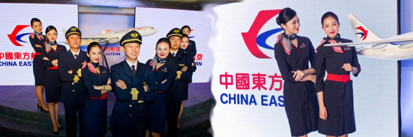 china-eastern-new-livery1.jpg