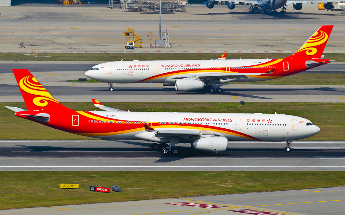 hong-kong-airlines-1.jpg