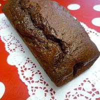 Csokis kenyér